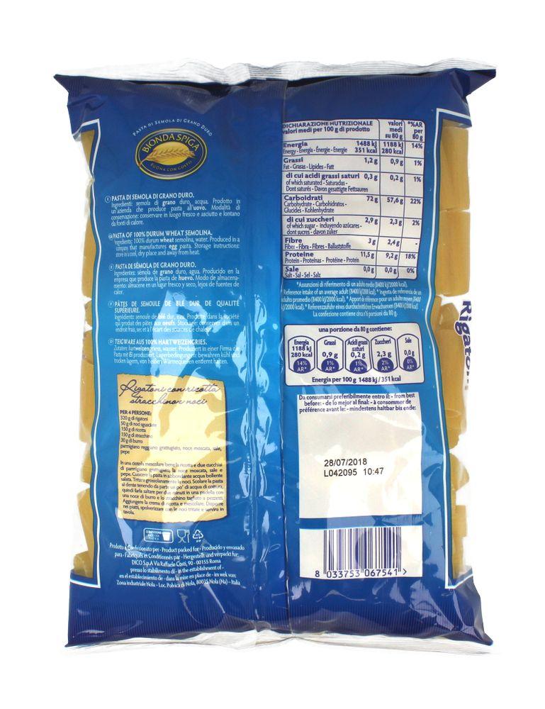 Pasta di Semola Rigatoni N.30 Bionda Spiga 500 g