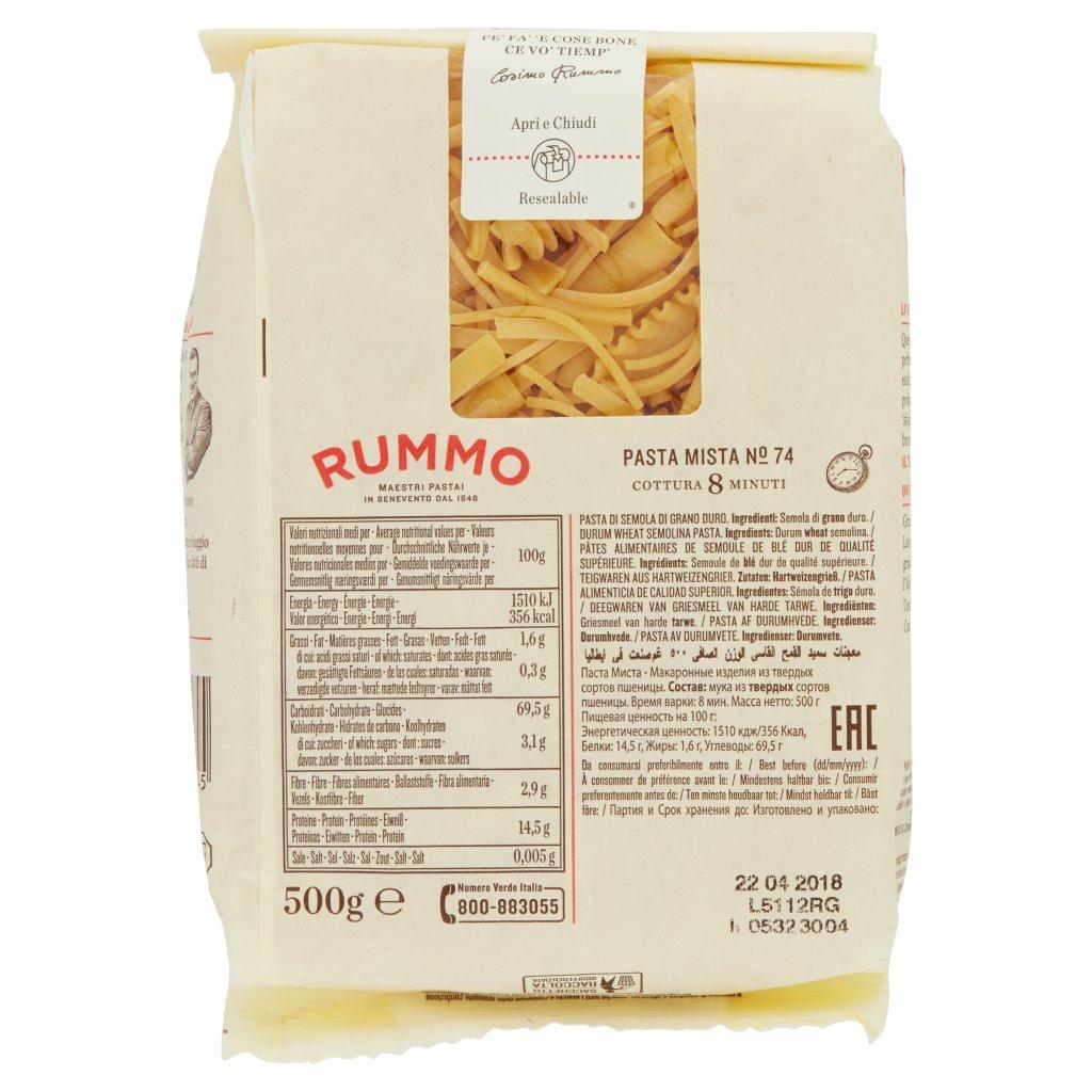 Rummo Pasta Mista N° 74