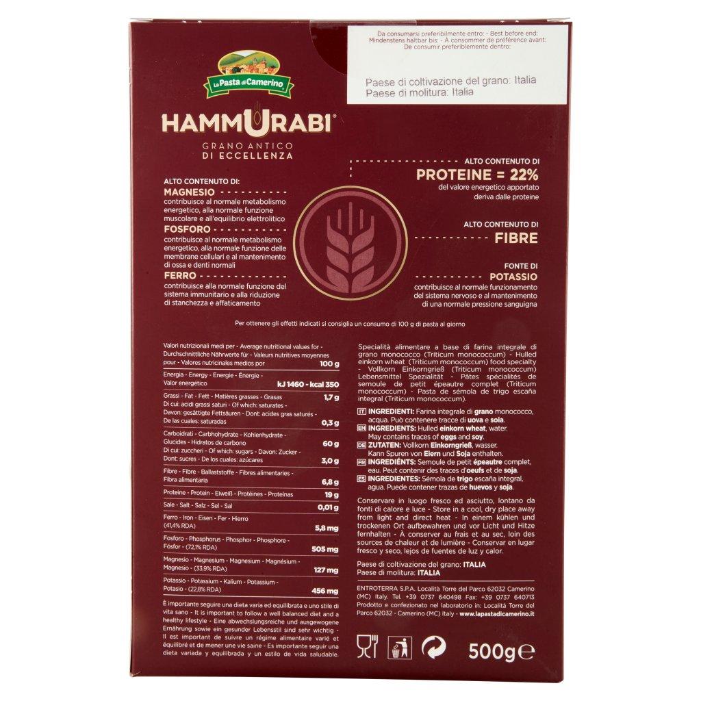 La Pasta di Camerino Hammurabi Penne Rigate