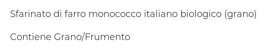 Sgambaro Bio Farro Monococco Fusilli N° 93