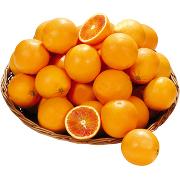 Arancia Rossa di Sicilia Igp 2 Kg